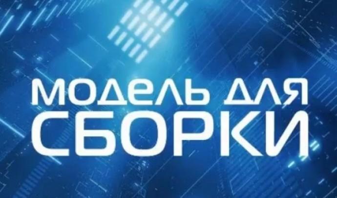 Олег Кожин. Сученыш